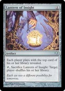 Lantern of Insight