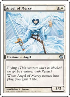 Angel of Mercy (BB) (Russian)