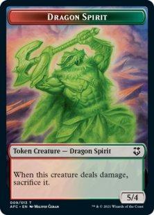 Dragon Spirit token (5/4)