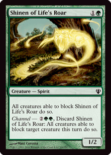 Shinen of Life's Roar