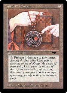 Amulet of Kroog