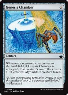 Genesis Chamber
