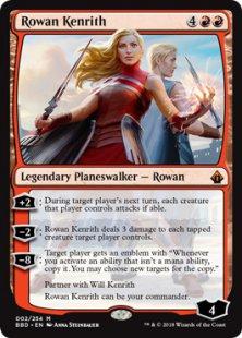 Rowan Kenrith (1)