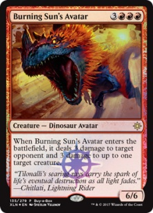 Burning Sun's Avatar (foil)