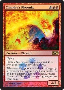 Chandra's Phoenix (foil)
