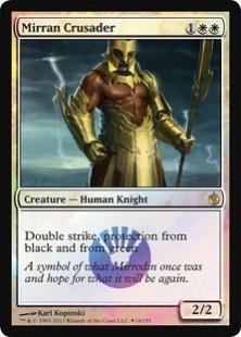 Mirran Crusader (foil)