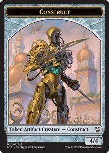 Construct token (1) (4/4)
