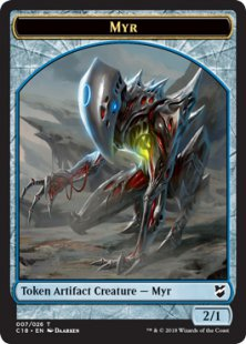 Myr token (1) (2/1)
