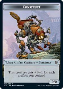 Construct token (2) (0/0)