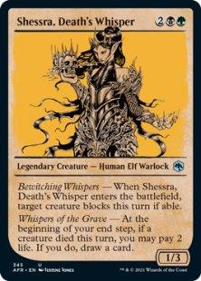 Shessra, Death's Whisper (showcase)