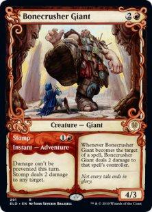 Bonecrusher Giant (showcase)