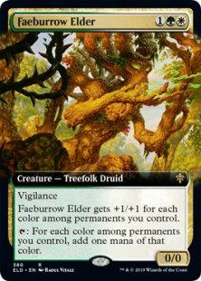 Faeburrow Elder (extended art)