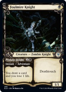 Foulmire Knight (showcase)