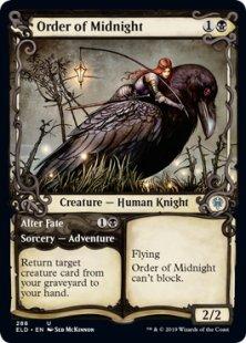 Order of Midnight (showcase)
