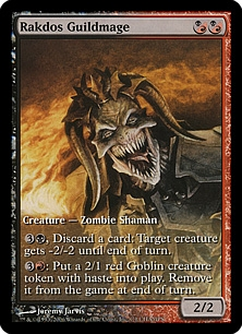 Rakdos Guildmage (full art)