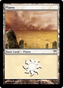 Plains (3) (foil)