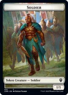 Soldier token (2) (1/1)