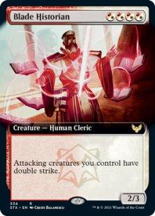 Blade Historian (extended art)