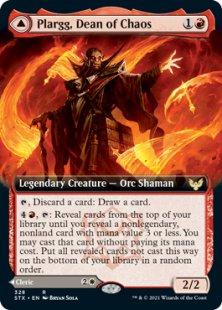 Plargg, Dean of Chaos (extended art)