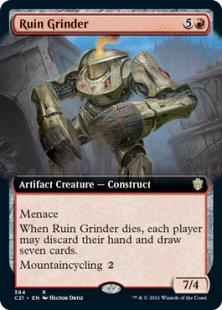 Ruin Grinder (extended art)