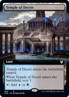 Temple of Deceit (foil) (extended art)