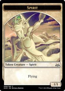 Spirit token (1/1)