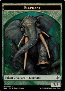 Elephant token (3/3)