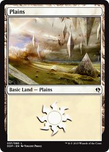 Plains (3)