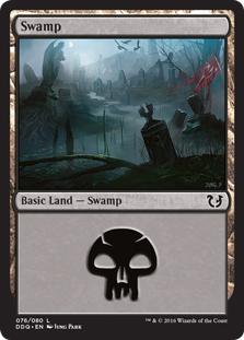 Swamp (3)