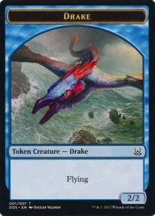 Drake token (2/2)