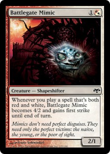 Battlegate Mimic (foil)
