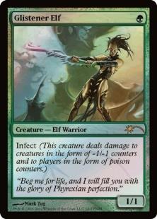 Glistener Elf (foil)