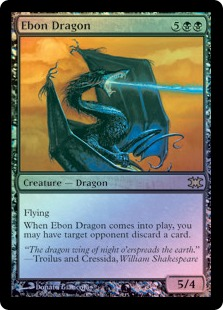 Ebon Dragon (foil)