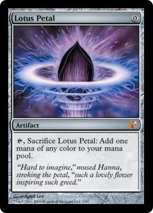 Lotus Petal (foil)