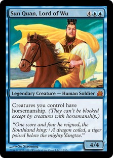 Sun Quan, Lord of Wu (foil)