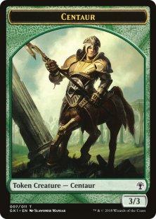 Centaur token (3/3)