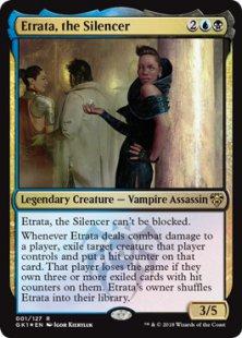 Etrata, the Silencer (foil)