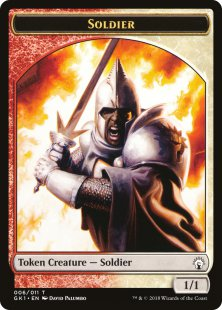 Soldier token (1) (1/1)