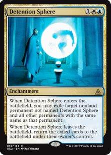 Detention Sphere