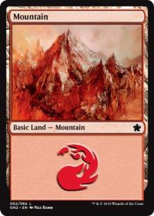 Mountain (2)