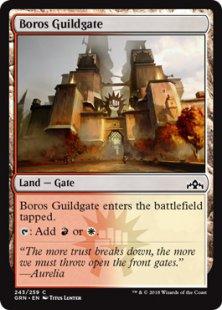 Boros Guildgate (1)