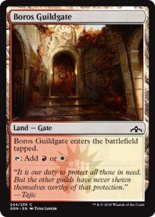 Boros Guildgate (2)