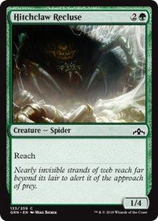 Arachnophobia (Budget Commander) deck - JefEm | Bazaar of Magic