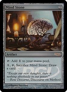 Mind Stone (foil)