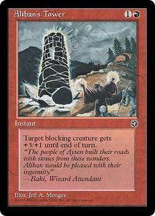 Aliban's Tower (2)