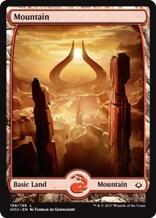Mountain (1) (foil) (full art)
