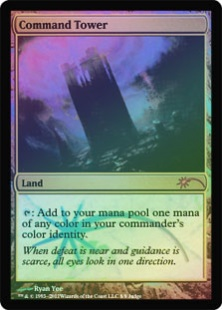 Command Tower (foil)