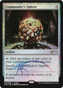 Commander's Sphere (foil)