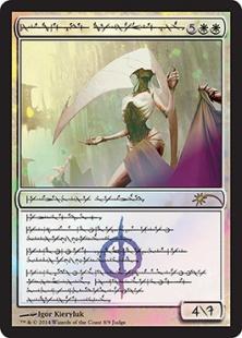 Elesh Norn, Grand Cenobite (foil)