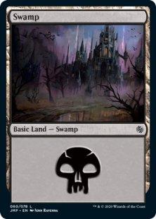 Swamp (vampires)